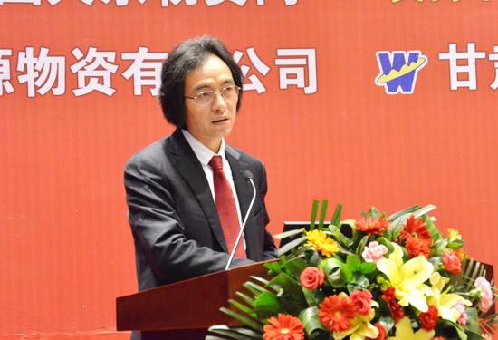 钢之家网站总经理吴文章先生主持会议,致欢迎词并作总结发言-钢之