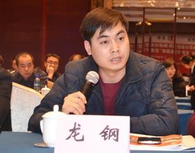 宝钢集团新疆八一钢铁股份有限公司高清图片