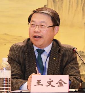 王文金 主题演讲《在竞争中谋发展 把中国特钢推向世界前列》