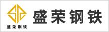 海南盛荣投资有限公司