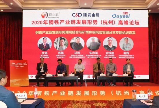 10月17日 杭州高峰论坛