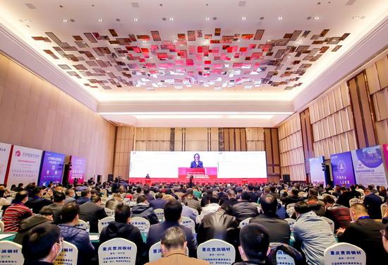 2021年钢铁产业链发展形势高峰论坛