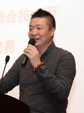 固利资产管理(上海)有限公司总经理  王兵