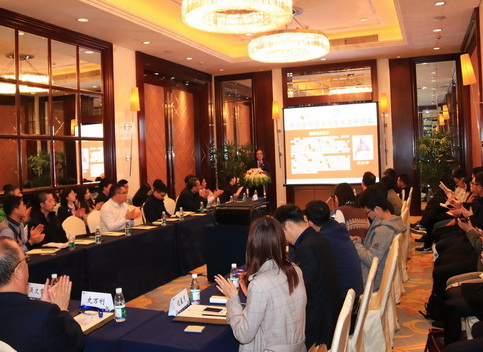 铁合金市场运行及投资研讨会