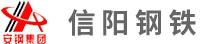 安钢集团信阳钢铁有限责任公司