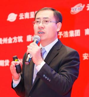 陈亚军 主题演讲《以核心客户为中心 打造集约型供应链》