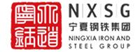 宁夏钢铁(集团)有限责任公司