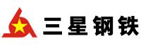 天津三星钢铁有限责任公司