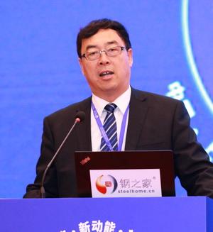 韩卫东 主题演讲《2020年下半年钢材市场形势分析及展望》