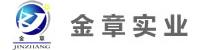 河南金章实业有限公司