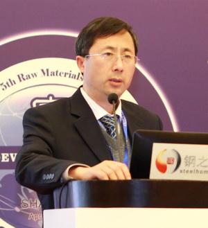 林国强 主题演讲《优特钢市场展望及对策》