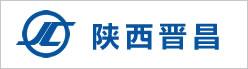 陕西晋昌贸易有限公司