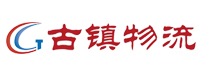 天津军粮城古镇物流发展有限公司