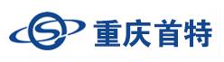 重庆首特金属材料有限公司