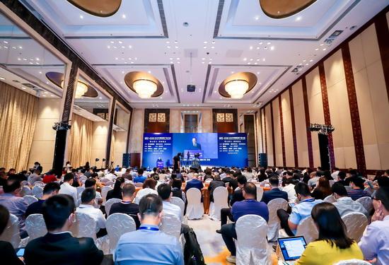 2020年中国煤焦产业大会