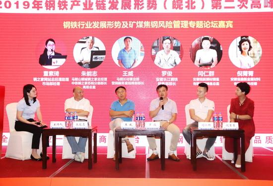 7月25日 皖北第二次高峰论坛