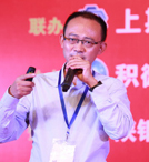 《第六届中国大宗物资电子商务高峰论坛》 主题演讲