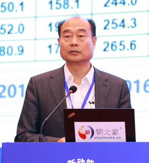师建华 主题演讲《中国汽车工业运行情况》
