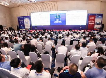2020年8月14-16日 第十六届钢铁产业发展战略会议