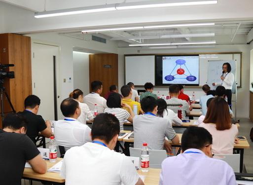 平博app期现培训学院(第五期)