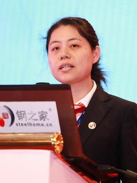钢之家网站副总经理 陈 艳