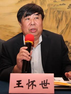 中国特钢企业协会秘书长 王怀世