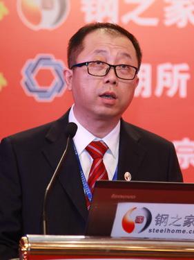 钢之家网站副总经理 刘文鲁