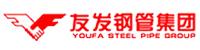 天津友发钢管集团股份有限公司