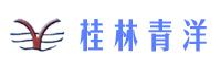 桂林市青洋金属材料有限公司