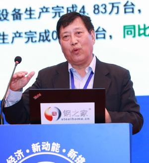 陈斌 主题演讲《当前机械工业经济运行分析、面临问题及走势预判》