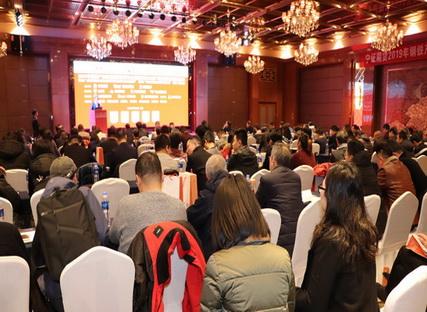 2月28日 南京第六次论坛