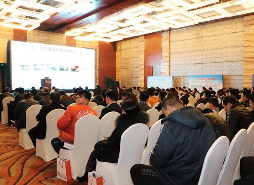 12月25日 济南论坛第六次论坛
