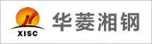 湖南华菱湘潭钢铁