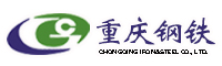 重庆钢铁股份有限公司