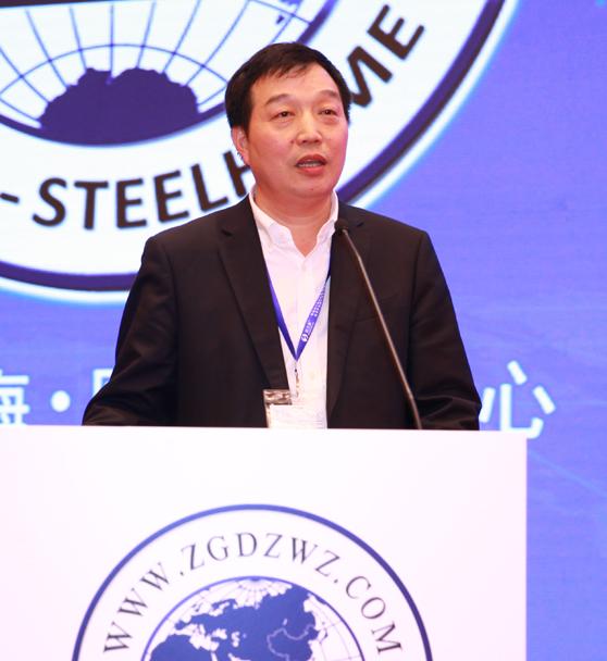演讲题目:《钢铁业经济运行情况及产业政策解读》