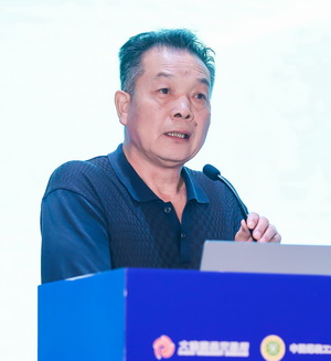 崔丕江 主题演讲《加强市场体系建设和煤焦钢产业链深度融合》