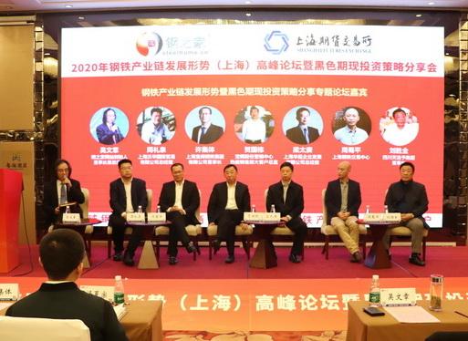 2019年12月17日 上海高峰论坛