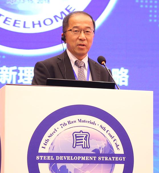 演讲题目:《未来五年亚洲钢材市场前景展望》
