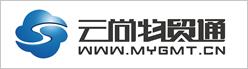 贵州云尚六合供应链管理有限公司