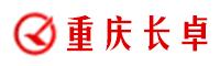 重庆长卓贸易有限公司