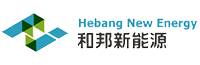 陕西和邦新能源科技有限公司