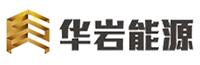 陕西华岩能源科技有限公司