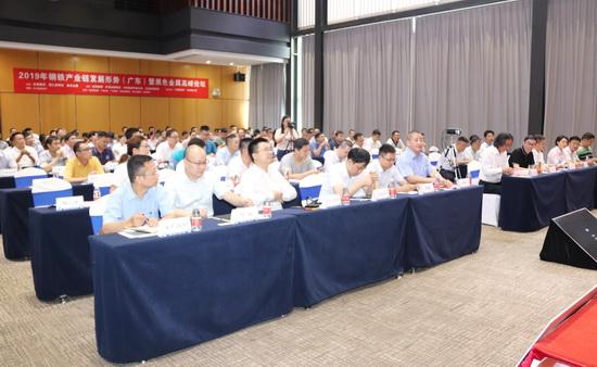 8月12日 广东论坛