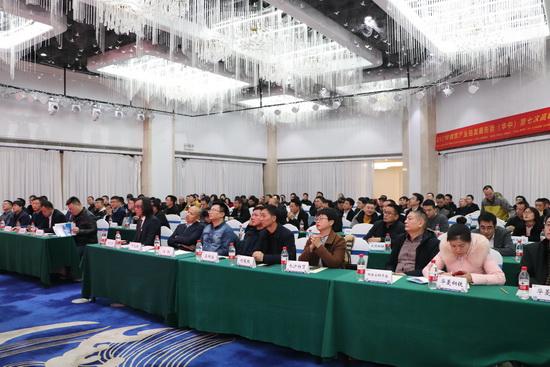 华中第七次高峰论坛